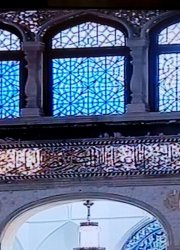 پنجره های گره سازی شده از چهار پهلوی ۱۲ میلیمتری صحن امام خمینی (ره) حرم حضرت معصومه(س) قم