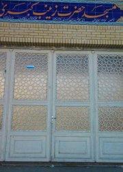 در آهنی گره دار مسجد حضرت زینب (ع)